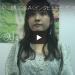 女性の引っ越しQ&A(インタビュー形式)VOL3