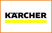 ケルヒャー(KARCHER)