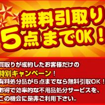 tokyo re ki 1116-2